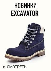 Big boss обувь - обувь tj интернет магазин e64e430efed